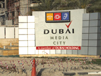 Dubai Media City, gleich dahinter: Dubai Internet City